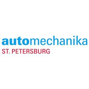 Презентация специализированной выставки «Автомеханика Санкт-Петербург»