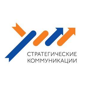 I Международный фестиваль «Юные таланты России» проходит в Праге