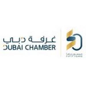Торгово-промышленная Палата Дубая выпустила доклад об инвестиционных проектах