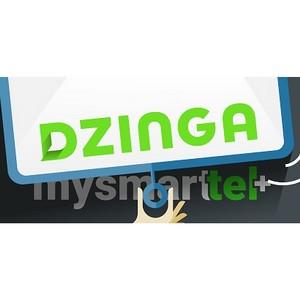 Бизнес-телефония MySmarttel+ меняет название на Dzinga