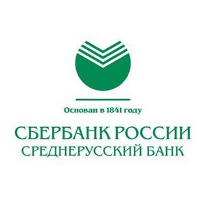 Среднерусский Сбербанк увеличил объем кредитования микробизнеса более чем вдвое