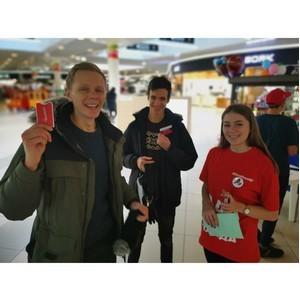 Воронежская команда «Молодежки ОНФ» поздравила ровесников Конституции России