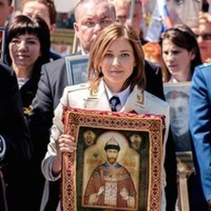 Чудотворная Мироточивая икона Царя Мученика Николая II возглавила шествие Бессмертный Полк в Крыму