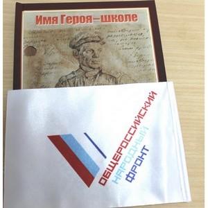 Мордовские гимназисты передадут челлендж ребятам из Мурманской области