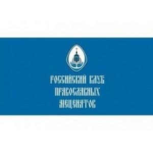 Вера Брежнева примет участие в Благотворительном бале для детей-сирот «Праздник Веры!»