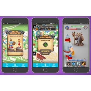Сочи Парк выпустил компьютерную игру «Битва богатырей»