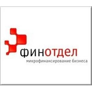 «ФИНОТДЕЛ» помогает повышать финансовую грамотность в регионах
