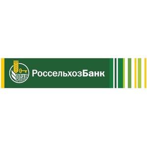 В Марийском филиале Россельхозбанка открыто около 3000 вкладов по акции «С нами надежно!»