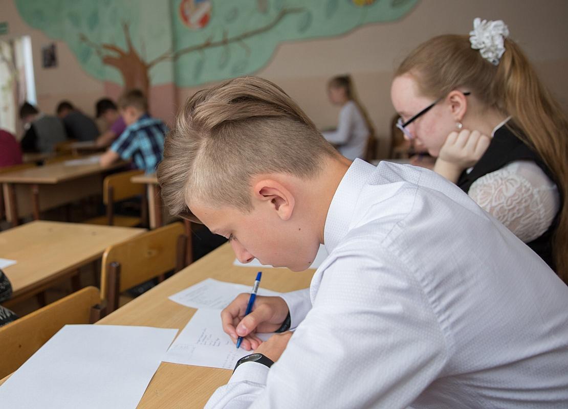В подшефной школе Стойленского ГОКа формируют профильные классы