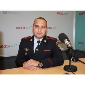 Заместитель командира ОБ ДПС ГИБДД УВД по СВАО Дмитрий Бумбак выступил на «Радио Москвы»