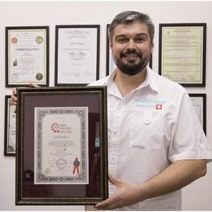 Рекорд доктора Олега Шадского занесён в Книгу рекордов России