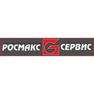 Запуск нового сайта ООО «Росмакс-Сервис»