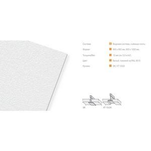 Новые потолочные панели от компании АМФ