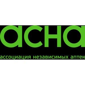Ассоциация независимых аптек АСНА рассказала, кому выгодно избыточное количество аптек в России