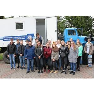 ФСК ЕЭС приняла участие в региональном этапе фестиваля «Вместе ярче» в Красноярске