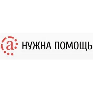 Лучшие проекты калининградских НКО получат 100 тыс. руб. от «Рокетбанка»