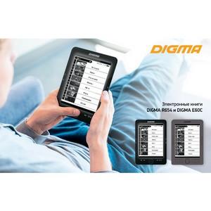 Digma запускает российские продажи новых моделей электронных книг