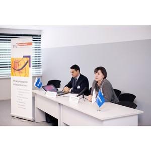 Завершилась первая практическая конференция, организованная региональной группой BVL в России.