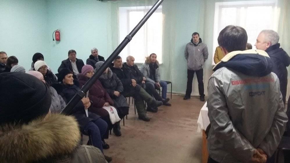 Прокуратура признала обоснованными доводы ОНФ в Челябинской области по коммунальным проблемам