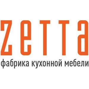 Известные гости и шеф-повара готовят на кухне от фабрики «ZETTA»
