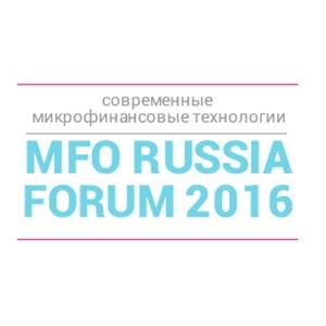Сервис «Робот Займер» принял участие в MFO Russia Forum 2016