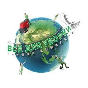 «Все для уборки» предложили широкий выбор промышленных, универсальных и грязезащитных покрытий