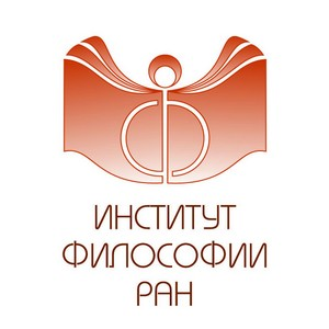 Международная научная конференция, посвященная 500-летию трактата «Государь» Никколо Макиавелли