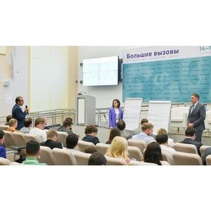 Исследователи со всей страны продумывали стратегию развития России