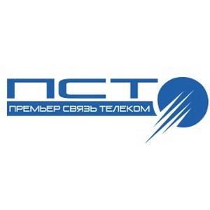 «ПремьерСвязьТелеком» спроектировала системы радиосвязи для стратегического транспортного узла