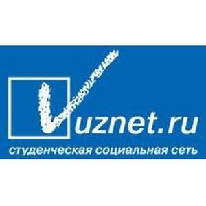 На просторах российского Интернета появилась новая соцсеть.