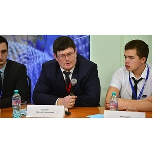 Второй проектный форум «Кадры нового поколения: «Работай в России!» в Екатеринбурге