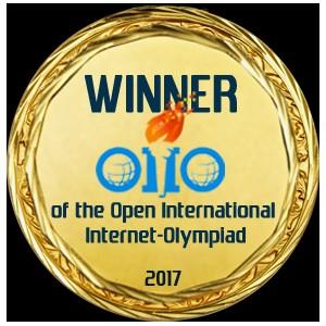 Победителем Открытых международных студенческих Интернет-олимпиад 2017 стал Рубцовский филиал АГУ