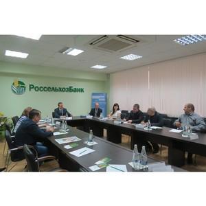 Белгородский филиал Россельхозбанка присоединился к реализации проекта #Сделано_в_России
