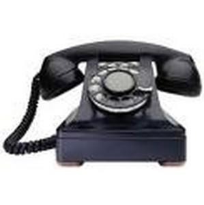 Звоните, ответим