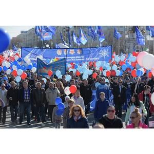 Первомай 2017 - Праздник Весны и Труда