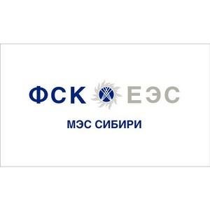 ФСК ЕЭС модернизирует силовое оборудование на крупнейшей подстанции Омской области