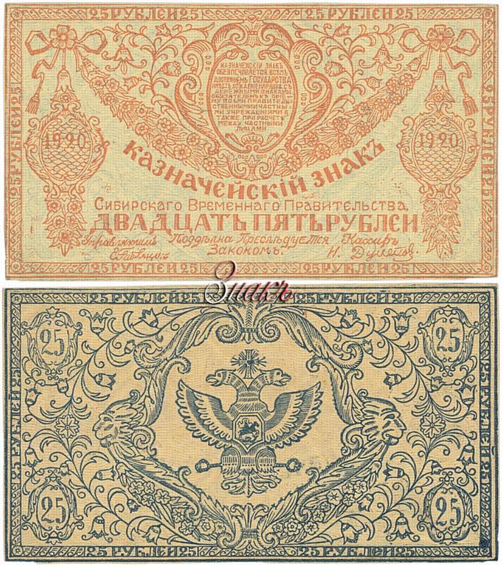 26 мая фирма «ЗнакЪ» проведет бонистический аукцион «Эмиссия 14»