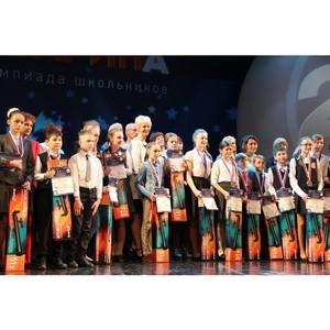 В олимпиаде на Кубок имени Ю.А.Гагарина приняло участие более 90 тысяч школьников