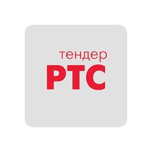 Деловой сезон премии «Бизнес-Успех» завершился в Новосибирске