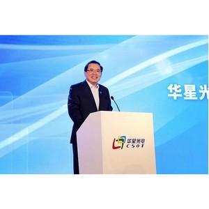 TCL начинает производство панелей телевизоров самого высокого поколения в Шэньчжэне