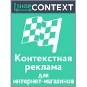 Для продвижения услуг и товаров в Сети начал работать сервис ShopContext