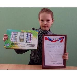 В Курганской области наградили лауреата конкурса плакатов ОНФ