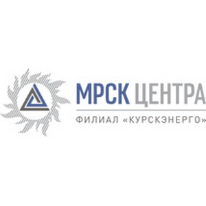 Курские муниципалитеты благодарят главу МРСК Центра