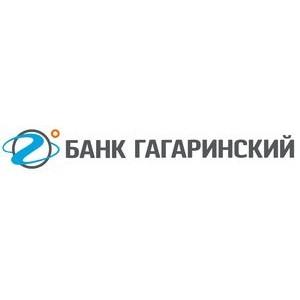 Андрей Гордеев возглавил Банк Гагаринский