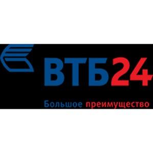 Управляемый WiFi от «Энфорты» в отделениях ВТБ 24