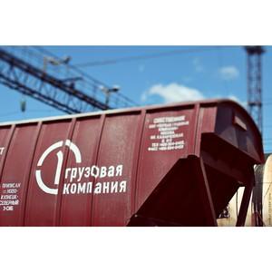 ПГК увеличила объемы перевозок в минераловозах на юге РФ и Приволжье
