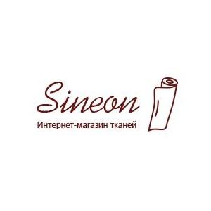 Продукция компании Sineon будет представлена на выставке Heimtextil Russia 2017