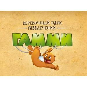 19-е июня. Новый сезон Ночных приключений от сети веревочных парков развлечений Гамми!