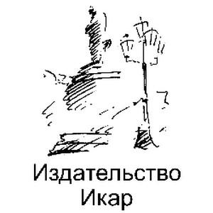 Книги на английском и немецком языках в России