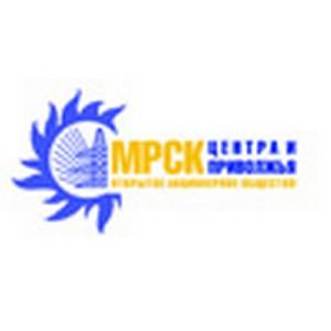 ОАО «МРСК Центра и Приволжья» получило патент на полезную модель изолятора-разрядника